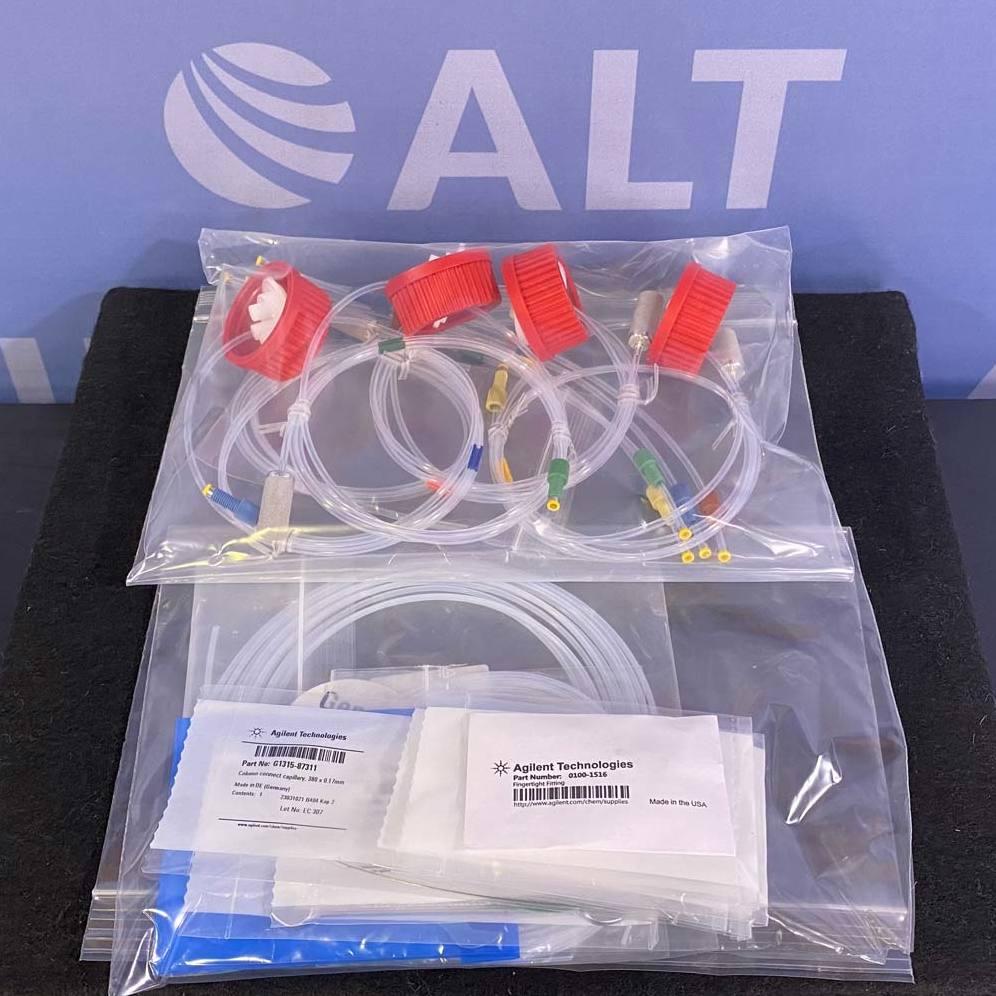 1100/1200 Series Tubing Kit Name